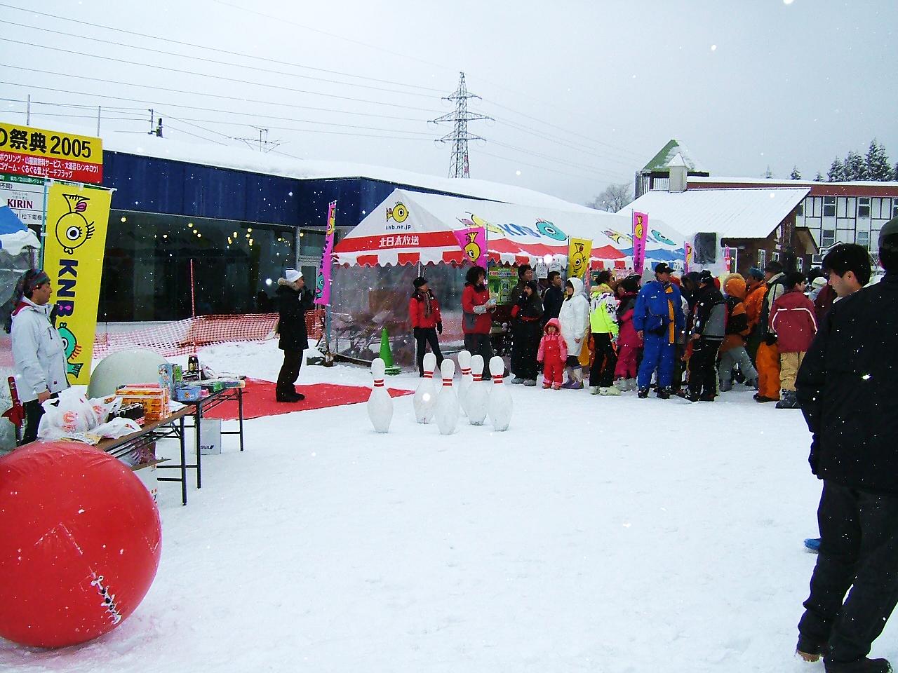 らいちょうバレー 雪の祭典