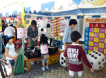 いきいき射水太閤山フェスティバル