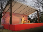 高志の国文学館「観桜の集い」